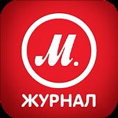 М.Видео журнал