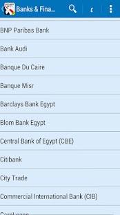 Hotlines Egypt- screenshot thumbnail
