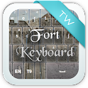 Fort Keyboard icon