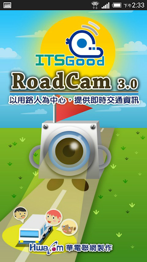 高速公路 省道都市 ITSGood RoadCam 即時影像