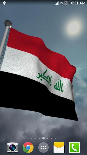 Iraq Flag - LWP