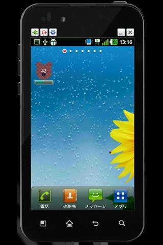 玩工具App キュートなアニマルのカラフルバッテリーVol.4免費 APP試玩