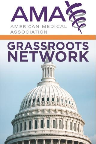 AMA Grassroots - screenshot