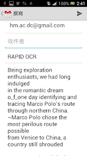 Rapid OCR(Android ScanToText)- screenshot thumbnail