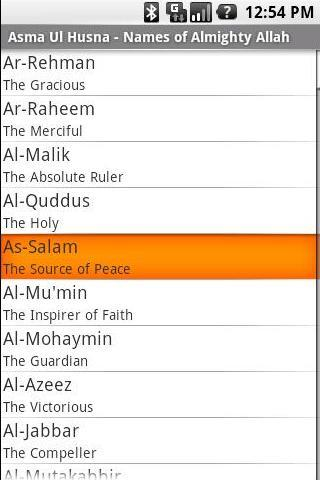 Asma ul Husna - Names of Allah - screenshot