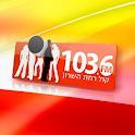 Radio Kol Ramat Hasharon icon