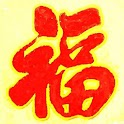 Kung Hei Fat Choi icon