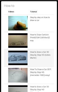 如何繪製汽車