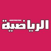 Arriyadiyah (Mobile)