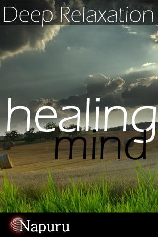 Healing Mind Relaxation - screenshot