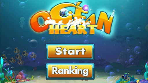 海洋之心OceanHeart
