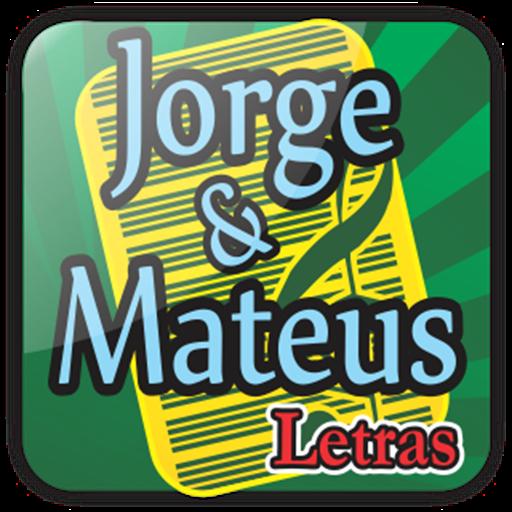 Jorge e Mateus Letras LOGO-APP點子