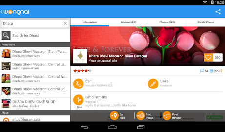 Wongnai: Restaurants & Reviews Screenshot 23