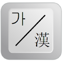 Sino Korean Keyboard logo