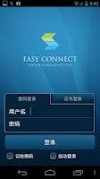 Screenshot of EasyConnect