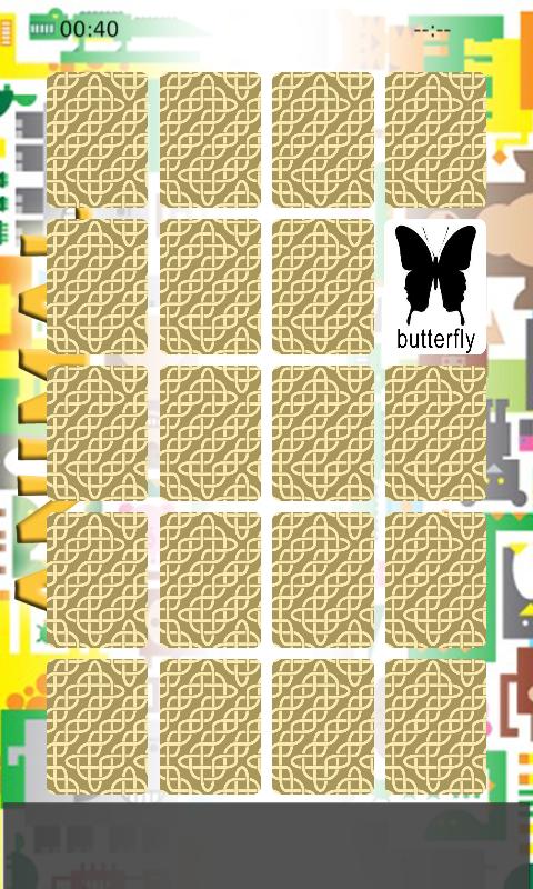 Animal - screenshot