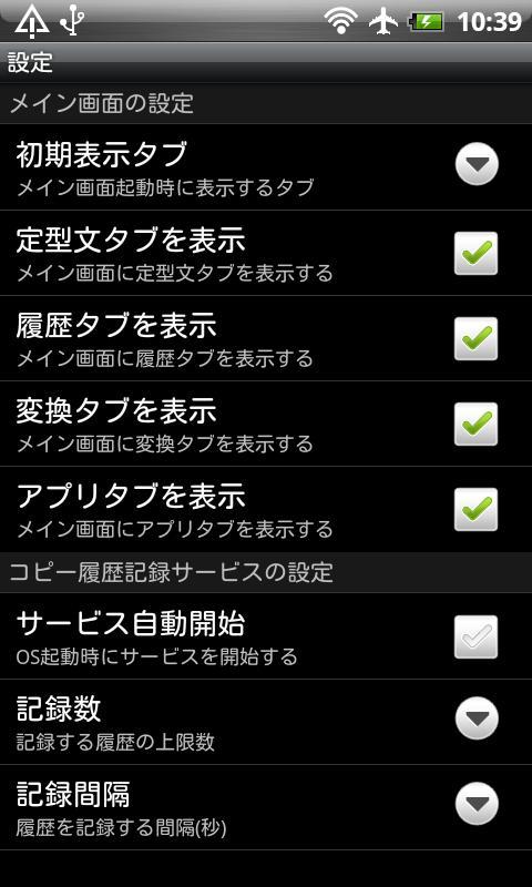 Clipboard + programs- screenshot