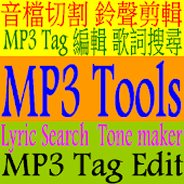 Super Mp3 Tools Manager( iTag)