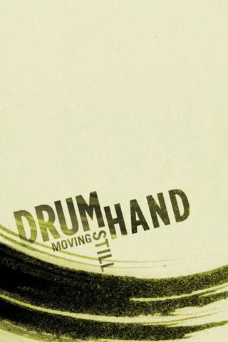 DRUMHAND - screenshot