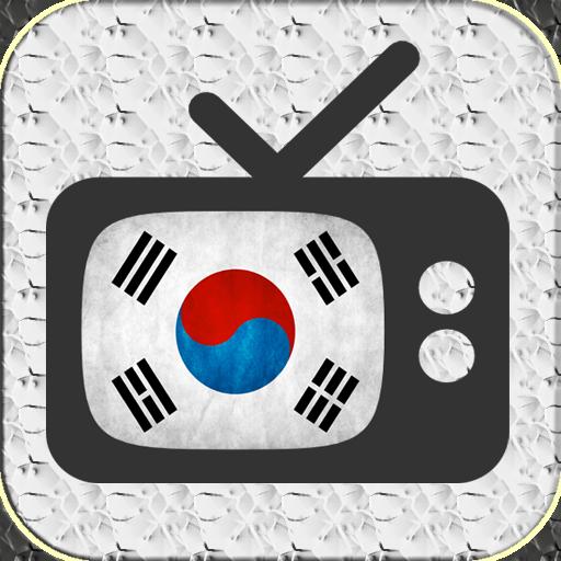 Kore Dizi İzle
