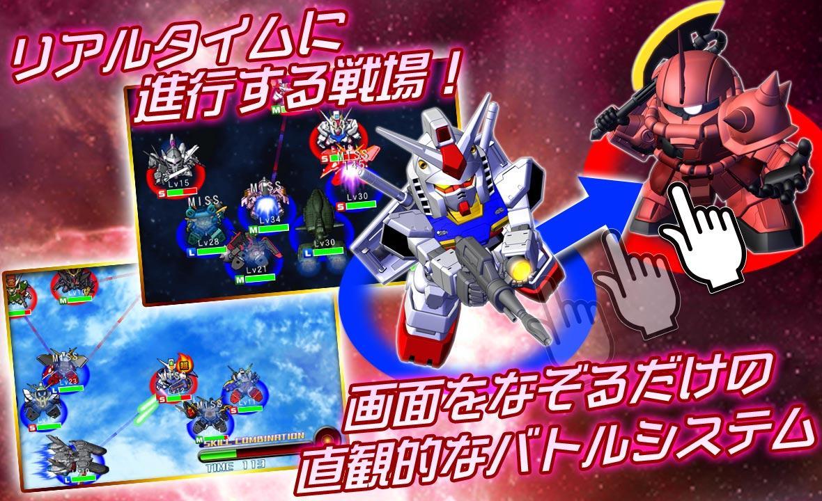 SDガンダム ジージェネレーション フロンティア- screenshot