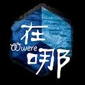 Wwere logo