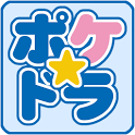 Pocket Drama CD icon