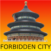 VisitGuid - Forbidden City