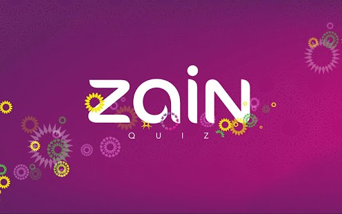 Zain Quiz Tablet - screenshot thumbnail