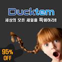득템 – 세일정보 모음 logo