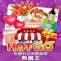 聚勝科技 HOT GO 熱門商家 icon