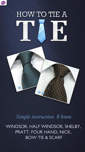 打领带 - 性感