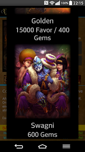 SMITE - screenshot thumbnail