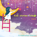 Kids Stories Telugu  Vol-2 icon