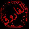 Life of Hazrat Umar Farooq R.A icon