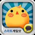 애니팡 하트공유 게임샷 icon