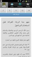 Screenshot of aShiaKhatma للشيعة ختمة القرآن