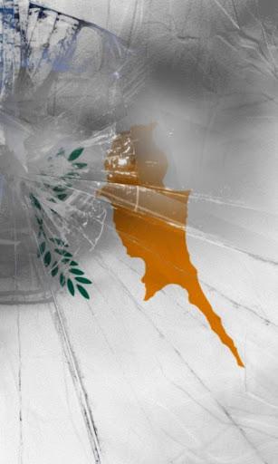 賽普勒斯國旗 lwp