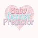 Gender Predictor