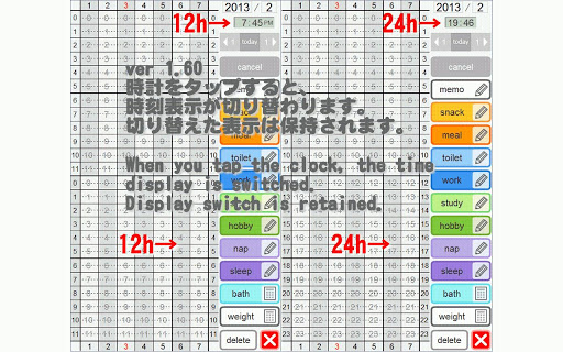 ColorTimeDiary trial 1.61 screenshots 3
