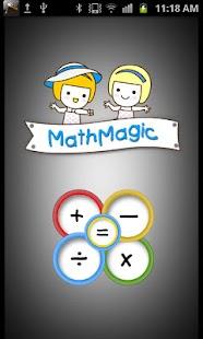 对于儿童的简单数学