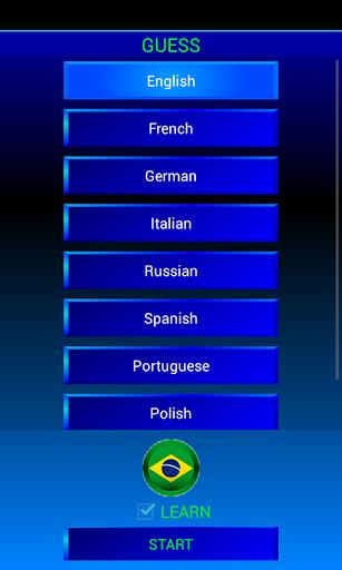 猜字與學生詞葡萄牙語