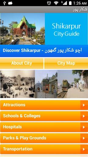 Shikarpur City Guide