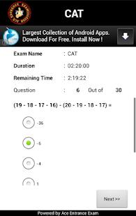 玩商業App|CAT MBA免費|APP試玩