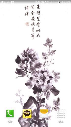 한국수묵화모란배경