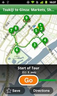 Tokyo City Guide - screenshot thumbnail