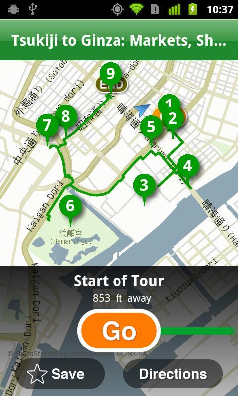 Tokyo City Guide - screenshot