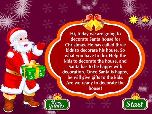 礼品惊喜圣诞节游戏