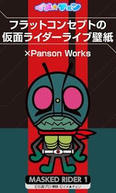仮面ライダーライブ壁紙フラットコンセプトのおすすめ画像1