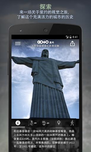 里约热内卢:旅游指南和照片欣赏 Go To Rio